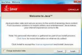 Java Runtime Environment JRE 8