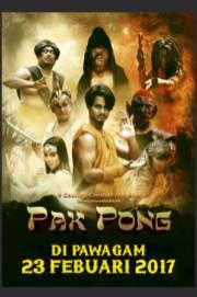 Pak Pong 2017
