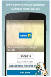 Flipkart Varies by device